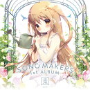 SONO MAKERS 1st ALBUM 園 -sono-