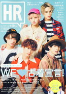 HR (エイチアール) 2016年 07月号 [雑誌]