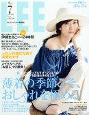 コンパクト版 LEE (リー) 2016年 07月号 [雑誌]