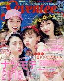 SEVENTEEN (セブンティーン) 2016年 07月号 [雑誌]