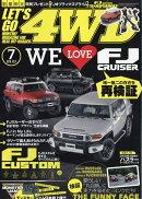 LET'S GO (レッツゴー) 4WD 2016年 07月号 [雑誌]