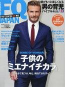 FQ JAPAN (エフキュージャパン) 2016年 07月号 [雑誌]