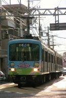 【予約】【前面展望】江ノ島電鉄 藤沢⇔鎌倉 往復