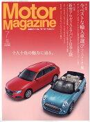 Motor Magazine (モーター マガジン) 2016年 07月号 [雑誌]