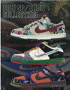 NIKE SB/DUNK COLLECTION (G-MOOK)