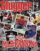 Slugger (スラッガー) 2016年 07月号 [雑誌]
