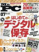 Mr.PC (ミスターピーシー) 2016年 07月号 [雑誌]