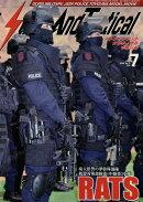 Strike And Tactical (ストライク・アンド・タクティカルマガジン) 2016年 07月号 [雑誌]