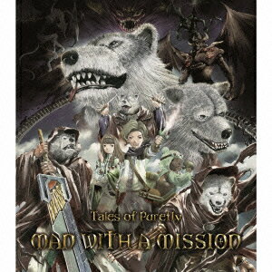 Tales of Purefly(初回生産限定盤) [ MAN WITH A MISSION ]