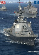 精強なる日本艦隊