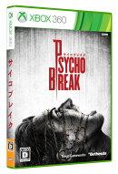 サイコブレイク Xbox360版
