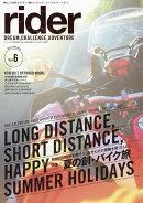 rider (ライダー) 2016年 07月号 [雑誌]