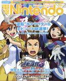 電撃Nintendo (ニンテンドー) 2016年 07月号 [雑誌]