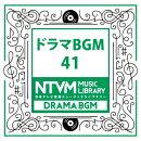 日本テレビ音楽 ミュージックライブラリー 〜ドラマ BGM 41