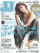 JJ (ジェイジェイ) 2016年 07月号 [雑誌]
