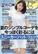 Samurai ELO (サムライ イーエルオー) 2016年 07月号 [雑誌]
