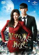 星から来たあなた DVD SET1