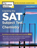 Cracking the SAT Subject Test in Chemistry, 16th Edition: Everything You Need to Help Score a Perfec