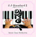 J.J-Standard 2〜明日へ!スイング〜 [ アロー・ジャズ・オーケストラ ]