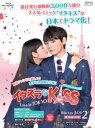 イタズラなKiss〜Love in TOKYO <ディレクターズ・カット版> ブルーレイ BOX2【Blu-ray】 [ 未来穂香 ]