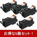 【お得な5個セット】BCI-325PGBKリサイクルインクカートリッジ ブラック 顔料