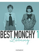 BEST MONCHY 1 -Listening- (完全生産限定盤 3CD+豪華ブックレット)