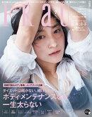 FRaU (フラウ) 2016年 07月号 [雑誌]