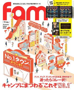 """「fam Autumn Issue 2018 休日は泥んこになる。それが我が家のルール。 キャンプにまつわる""""これぞNo.1"""" (三才ムッ…」を楽天で購入"""
