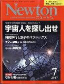 Newton (ニュートン) 2017年 07月号 [雑誌]