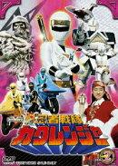 スーパー戦隊シリーズ::忍者戦隊カクレンジャー VOL.2