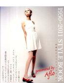 【バーゲン本】1950-2011STYLE BOOK 永遠のファッションアイテム