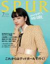 SPUR (シュプール) 2017年 07月号 [雑誌]