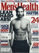 Men's Health 2017年 07月号 [雑誌]