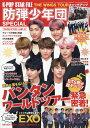 K-POP STAR FILE (ケーポップ スター ファイル) 2017年 07月号 [雑誌]