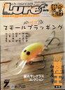 Lure magazine (ルアーマガジン) 2017年 07月号 [雑誌]