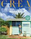 CREA (クレア) 2017年 07月号 [雑誌]