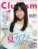 Clubism (クラビズム) 2017年 07月号 [雑誌]