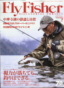 Fly Fisher (フライフィッシャー) 2017年 07月号 [雑誌]