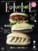 ELLE gourmet (エル・グルメ) 2017年 07月号