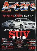 A-cars (エーカーズ) 2017年 07月号 [雑誌]