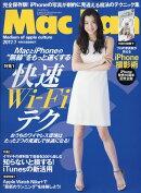 【予約】Mac Fan (マックファン) 2017年 07月号 [雑誌]