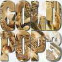 GOLD POP 3 [ 陸上自衛隊中央音楽隊 ]