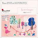 Slow LIVE at HONMONJI 〜箱庭でピチカート〜