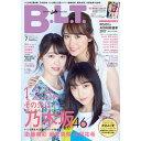 B.L.T.関東版 2017年 07月号 [雑誌]