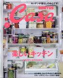 Casa BRUTUS (カーサ・ブルータス) 2017年 07月号 [雑誌]