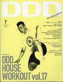 【予約】DDD (ダンスダンスダンス) 2017年 07月号 [雑誌]