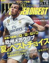 WORLD SOCCER DIGEST (ワールドサッカーダイジェスト) 2017年 7/6号 [雑誌]