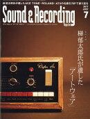 Sound & Recording Magazine (サウンド アンド レコーディング マガジン) 2017年 07月号 [雑誌]