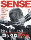 SENSE (センス) 2017年 07月号 [雑誌]