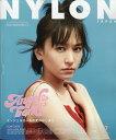 NYLON JAPAN (ナイロンジャパン) 2017年 07月号 [雑誌]
